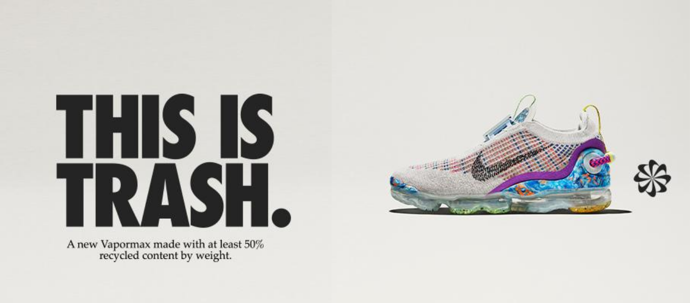 VaporMax-2020 Flyknit-This-is-trash